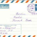 Briefumschlag aus der Sowjetunion, adressiert an Ernst Busch