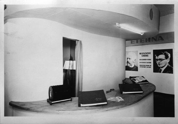 Foyer der Firma Lied der Zeit (Tresen)