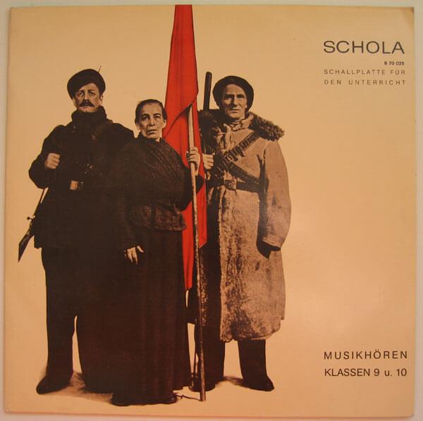 Plattencover VEB Deutsche Schallplatten