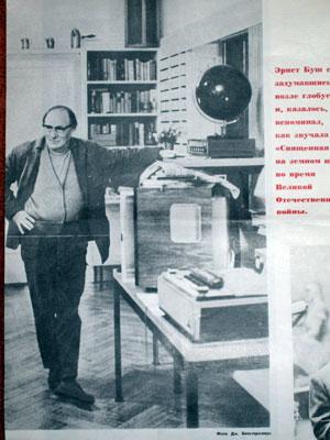Russisches Nachrichtenmagazin Ogonjok 1969