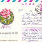 Brief aus der SU